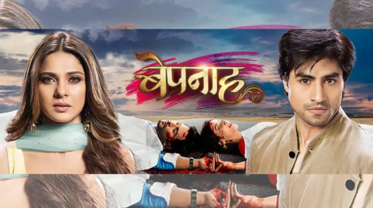 Bepannaah Full Episode On Colors Tv Wiki and Start Date